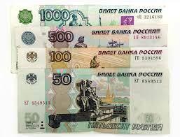 El fondo de riqueza soberana de $ 186 mil millones de Rusia se deshace de todos los activos en dólares